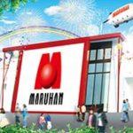 マルハン津店(2015年7月1日リニューアル・三重県)