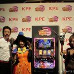 KPE、「マジカルハロウィン4」新機種発表会および「マジハロファン感謝祭」を開催