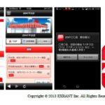 エクスラント、ZENTグループに店舗情報アプリを提供