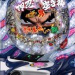 エース電研、「CR押忍!!空手部 激闘編」プレス発表会を開催