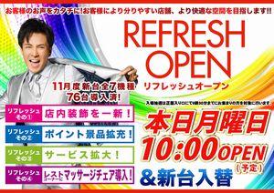 tokushima_131111_123matsushige