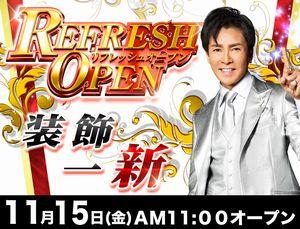 tokushima_131114_123kamiita