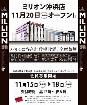 tokushima_131114_million-oki