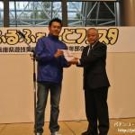 兵庫県遊連青年部、「はぁーとふるふぁんどフェスタ」開催