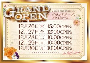 ais_open