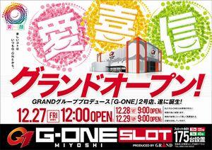 tokushima_131226_grand-miyoshi
