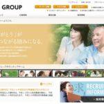 高齢者向けサービス 太陽グループが検討(読売新聞)