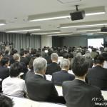 大阪府のIRシンポに府民ら約200人が参加