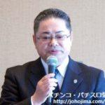 遊技機リサイクル協会、第7回定時総会開催 ~小田代表理事を再任