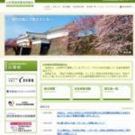 山形県遊技業協同組合山形支部が大型暖房器具1台を寄贈
