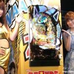 奥村、新枠「ぱちんこCRうる星やつら 電撃LOVE ATTACK」新機種発表会を開催