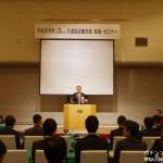 日遊協近畿支部、総会およびセミナーを開催 ~カジノ、風営法議連の動きについても報告