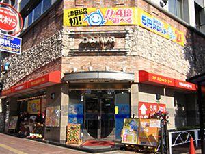 chiba_140501_daiwa