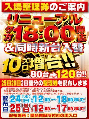 fukuoka_140425_espace-hisayama