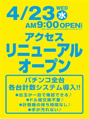 kanagawa_140423_access-kawasaki