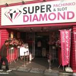 スーパーダイヤモンド鶯谷(2014年4月10日グランドオープン・東京都)