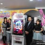 エース電研、「CR恋姫夢想 乙女、入り乱れるのこと!」の発表記者会見およびファン向けイベントを開催