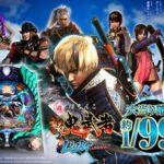 オッケー、「ぱちんこ新鬼武者Light Version」発売を発表