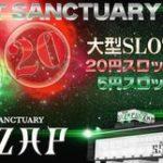 SS ZAP多賀城店(2014年5月15日リニューアル・宮城県)