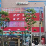 エスタディオ新橋店(2014年5月9日グランドオープン・東京都)
