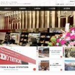 千葉県内『D'station』全店、通常貸しパチスロを「外税方式」へ移行