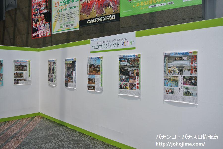 40717_dai_03