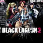 スパイキー、「BLACK LAGOON2」発売を発表