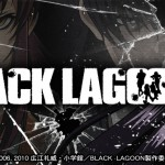 スパイキー、「BLACK LAGOON2」発売延期を発表
