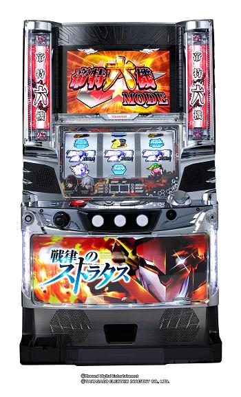 machine120140828k