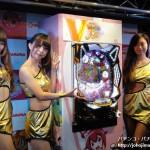 奥村、「ぱちんこCRマジカルハンター」新機種発表会を開催
