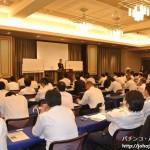 関西遊商「取扱主任者リーダー講習会」に91人が参加