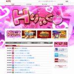 KPE・高砂販売、「Dororonえん魔くん メ~ラめら」ティザーPV公開開始を発表