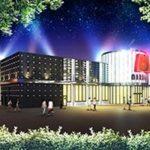 マルハン東三条店(2014年10月17日リニューアル・新潟県)