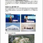 セガサミーHD、韓国仁川のIR施設「パラダイスシティ」を着工、2017年上期開業予定