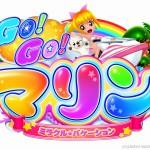 三洋販売、サンスリー「CR GO!GO!マリン ミラクル☆バケーション」発売を発表