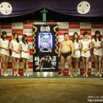 豊丸、「CR GOD AND DEATH」プレス発表会を開催