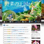 マルホン、パチンコ入門機「CR野菜の王国~サニーとルナの大収穫祭」など発売を発表