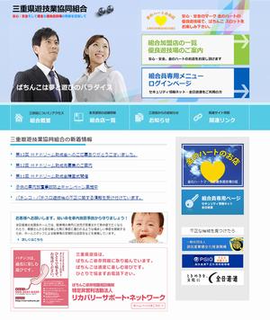 141216_sanyukyo