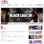 スパイキー、発売延期の「BLACK LAGOON2」再度の発売を発表