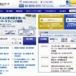 1月度ホール経営会社の倒産は2件、負債総額25億9800万円/東京商工リサーチ