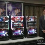 岡崎産業製パチスロ「サイレントメビウス」プレス発表会を開催 ~わかりやすいゲームフローが特徴のA+ARTタイプ