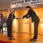 京都府遊技業防犯協力会財源協力の福祉事業協会、16団体に総額約420万円を寄付・助成