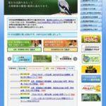 日遊協、「ぱちんこ産業合同説明会」日遊協ブースへの入場人数大幅に減少