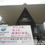 「AnimeJapan 2015」開催 ~SANKYO、フィールズが協賛として参加