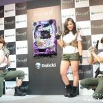 Daiichi、「CRバイオハザード0」プレス発表会を開催