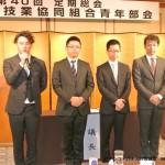 京都府遊協青年部会、総会を開催 ~白川部会長続投を決定