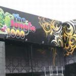 The Jungle 1000(2015年4月8日リニューアル・福井県)