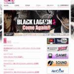スパイキー、「BLACK LAGOON2」払出枚数誤差の対策機器提供を準備