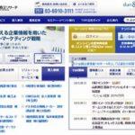 4月度のホール経営会社倒産は2件 ~東京商工リサーチ