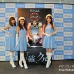 藤商事、「CRリング 呪い再び」プレス発表会を開催